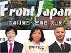 2/2【Front Japan 桜・映画】中国の影響を受ける日本映画界~映画『空母いぶき』[桜R1/5/13]