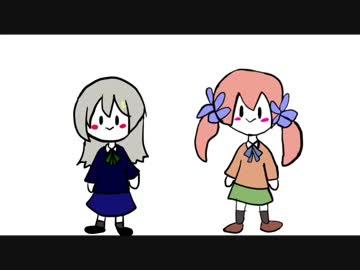 【北上双葉/夜桜たま/自作曲手描き音MAD】ふーたまは尊いのテーマ