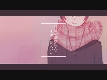 【手描き】ワiンiラiバ【実況者】