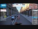 【Zwift】Giro d'Italia TT Challenge