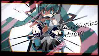 木枯らしプラットホーム/chippy feat.初音ミク