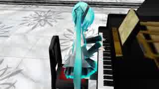 初音ミク 別れの曲 【 ショパン 】 ミクがピアノを弾きます