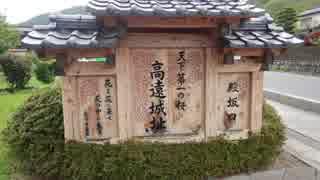 【ゆっくり】徒歩で日本一周part611【辰野