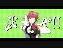 【MMD文アル】ロキ【srkb+α】