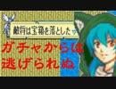 ファイアーエムブレム黄昏の魔剣パッチ フリーマップ:マリ...