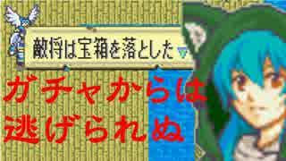 ファイアーエムブレム黄昏の魔剣パッチ フリーマップ:マリンスノー桟橋【ゆっくり実況】
