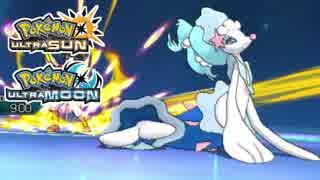【ポケモンUSM】最強トレーナーへの道Act4