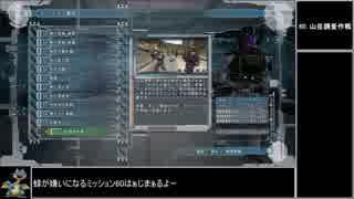 【地球防衛軍5】エアレイダー_いきなりinf