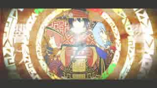 【UTAU】谺、碧海、那由多を見定むアグラフォノスの詩篇【猫村いろは】