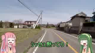 三十路過ぎののんびりバイク車載part20【n