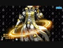 【第二回チュウニズム公募楽曲】siqlo vs. Aoi - The True Ve...