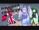 【Hearts of IronⅣ】サツバツ!世界の覇者は誰のものに!?part1(イギリス視点)【VOICEROID実況】【hoi4multi】
