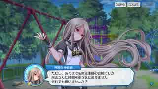 【ハチナイ】ゲーム内でのアニメ6話っぽい話