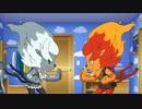 妖怪ウォッチ!  第6話「妖怪とどろき獅子」/「ニッポン全国 コマみ探しの旅! 富士山編」