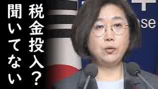 韓国が日本を叩き潰す為にWTO提訴されたダンピング受注で焼き畑戦略を展開し市場を食荒らす模様!