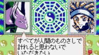 仙界伝弐チートプレイpart9