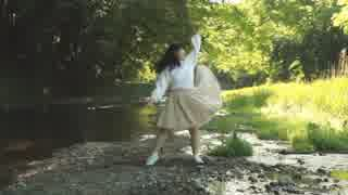【初投稿】ハイドアンド・シーク踊ってみ