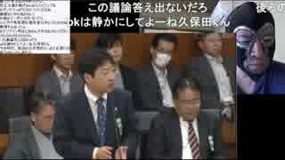 20190514 暗黒放送  放送法改正の国会中継を解説ミラー放送 ①