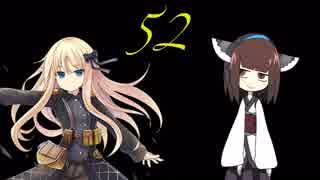 【アイギス実況】聖魔戦争きりたん 52