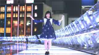 【きらきら】流星ダイアリー 踊ってみた【