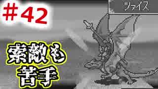 【ファイアーエムブレム】思考雑魚っぱの封印の剣  part42