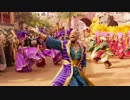"""映画『Aladdin/アラジン』本編映像クリップ """"Prince Ali"""""""