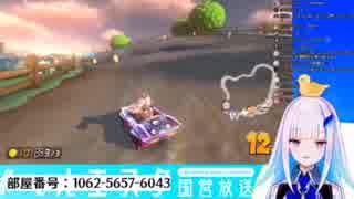 【王位継承戦レース】忖度されるリゼ・ヘル