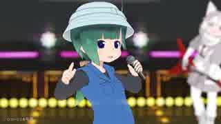【MMDけもフレR】ロストワンの号哭/ともえちゃんとイエイヌの熱狂ライブ!