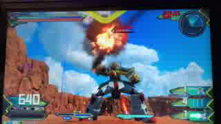 【EXVS2】ドラゴンガンダム 単発561ダメ