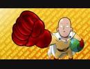 きてよ!ワンパンマン!!!!~最強のパーマン 始めました。~