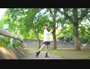 【凛(りん)】さよならガール 踊ってみた