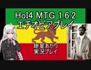 【HOI4】エチオピアでイタリアを追い出す動画【紲星あかり実況】