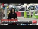 トルコに逃れて中国が強制収容した家族を返せと声を上げるウイグル人