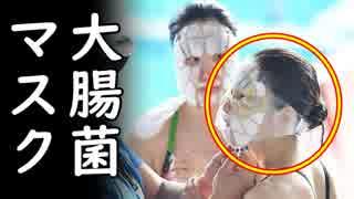 韓国で世界水泳大会組織委の準備状況説明がいつものケンチャナヨ臭全開で草