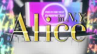 【UTAUカバー】 Alice in N.Y.【UST配布】