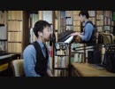 星野源 - 恋 (RBバラード風カバー)