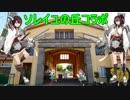 【艦これ】第三次瑞雲祭りの拡張作戦に行ってきました【ソレ...
