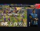 #44【シヴィライゼーション6 スイッチ版】日本を作ろう!inフラクタルの大地 難易度「神」【実況】
