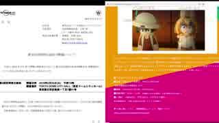 新デザインコンセプト「けものフレンズ わーるど」が2019年6月7日~6月24日まで開催!【けものフレンズ2】