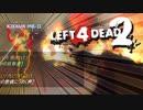 【カオス実況】Left4Dead2を4人で実況してみた!古に伝わりしデッドセンター編♯1【L4D2】