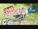 【バイク】RIDE.2 大野城RIDING 芋神様【モトブログ】
