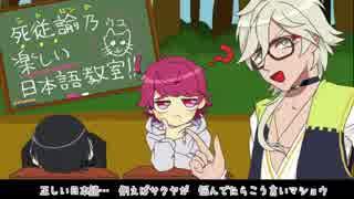 【手描きA3!】シトロンの正しい日本語講座?【シトロン誕生祭2019】