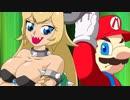 クッパ姫 VS マリオ