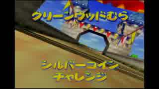 DBコングレーシング.mp15