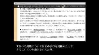 「2019年5月大百科荒らし事件」にニコニコ