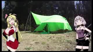 【VOICEROIDキャンプ】ゆかズマ!part4【