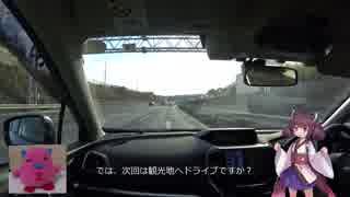 【夢の?輪生活】車載動画始めました
