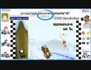 【マリオカートWii】みんなでフレ戦【1GP:目カート縛り】