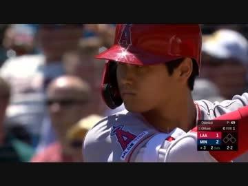 【MLB】一塁手のよそ見で珍出塁(打者:大谷翔平)