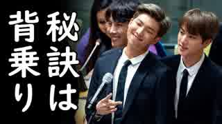 韓国が世界に誇るK-POPの20年を振り返り全力で自画自賛、BoAからBTSまで…